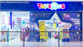 Spielwaren ` R ` wir Shop Lizenzfreies Stockfoto