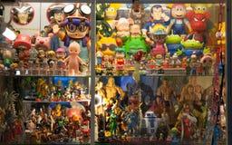 Spielwarensystem Stockfotos