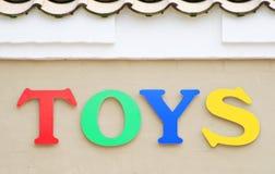 Spielwarenzeichen Lizenzfreies Stockfoto