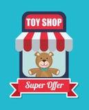 Spielzeugshopdesign Lizenzfreie Stockfotografie