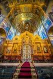 spilld kyrklig frälsare för blod Royaltyfri Fotografi