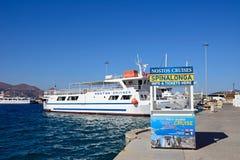Spinalonga biletowa buda, Agios Nikolaos Obrazy Stock