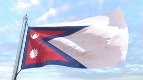 Spinnende Landesflagge Nepal lizenzfreie abbildung