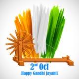 Spinnewiel voor Gandhi Jayanti Stock Afbeelding