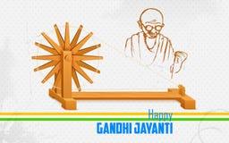 Spinning wheel on India background for Gandhi Jayanti Stock Images