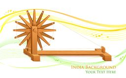 Spinning Wheel on India background Royalty Free Stock Image