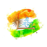 Spinning Wheel for Indian Republic Day celebration. Stock Images