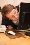spionera fotografering för bildbyråer