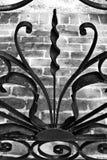 Spiral Gate Stock Image