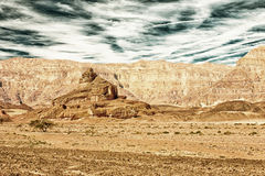 The Spiral Hill in Timna Park HDR Stock Photography