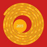 Spiral spanish calendar. Spanish calendar for 2015 on spiral shape red and orange Stock Images