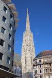 Spire, Building, Landmark, Sky royalty free stock image