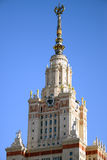 The spire of the main building of Moscow State University Stock Photos