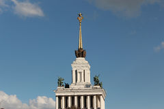 The spire of the pavilion № 1 `Central` at VDNKh VVC Stock Photo