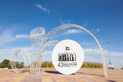 Spirit of the Union - UAE national day slogan. Spirit of the Union - the UAE national day slogan in a roundabout of Al Ain. December 15, 2014 in Al Ain, United Royalty Free Stock Photography