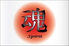 Spirito illustrazione vettoriale