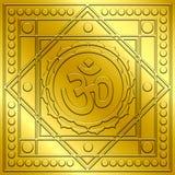 Spiritual Golden Om Design. Spiritual Om Design On Golden Plate Royalty Free Stock Photos