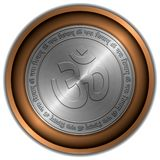 Spiritual Om Metallic Coin Royalty Free Stock Images