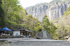 Spiritual Rocks(Lingyan) scenery area entrance Royalty Free Stock Photo