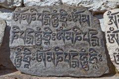 Spiritual stone Stock Images