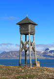Spitsbergen/Ny-Ålesund: Bell Tower Stock Image