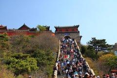Spitze des Taishan-Berges Stockfotos