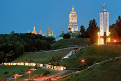 Spivoche pole park at night in Kiev Stock Photo
