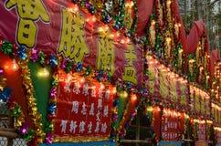 Spökefestival på Hong Kong Royaltyfria Bilder