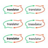 Splash vector image of the translator vector illustration