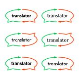 Splash vector image of the translator stock illustration