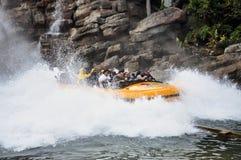 Splashing Water Ride at Theme Park Stock Photos