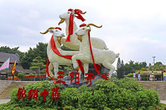 Splendid china folk village Royalty Free Stock Photos
