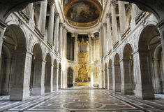 Splendid hall of royal palace. Splendid hall of classical Building, arch architecture Royalty Free Stock Photos