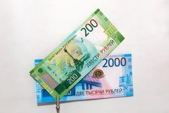 Splitterny ryska pengar 2017 Royaltyfria Bilder