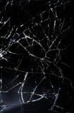 splittrat exponeringsglas Arkivfoton