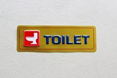 społeczeństwa szyldowy toalet wc Zdjęcia Royalty Free