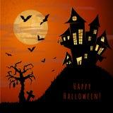 spokojnie redaguje noc Halloween obrazu wektora Obrazy Stock