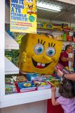 Sponge Bob stock photos