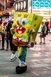 Sponge Bob Stock Images