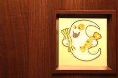 Spook van Kerstmis voorbij of Halloween-Boe-geroep Stock Fotografie