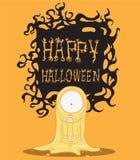 Spookillustratie Vector Illustratie