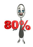 Spoon character with Percentage Stock Photo