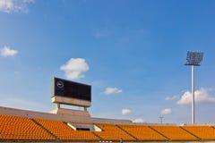 Spoor & stadion stock afbeelding