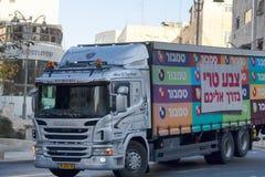 Spoor die de hoekrubriek voor benedenstad Jeruzalem nemen Stock Afbeeldingen