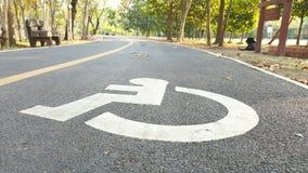 Spoor voor gehandicapten in park Royalty-vrije Stock Afbeeldingen