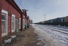 Spoorwegpost stock afbeelding