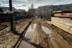 Sporcizia nelle vie di Joškar-Ola Fotografie Stock Libere da Diritti