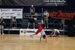 Sport Royalty-vrije Stock Foto's