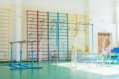 Sport complex in Russian school. Empty sport complex in Russian school stock images