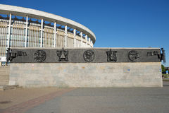Sport and Concert Complex in Saint-Petersburg. Stock Image